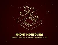 AMONG MONGOLIA-MERRY CHRISTMAS PROMOTIONS