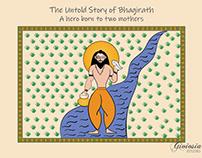 Illustrated Mythological Fiction