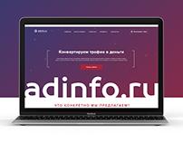 adinfo.ru — Адаптивный дизайн сайта