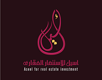 Aseel logo - for real estate investment