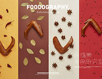 垂涎欲滴的#无穷食品#酱卤系列 wuqiong | foodography