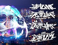 Cyberpunk Logo Design (ETUM)