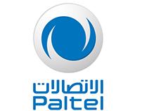 النشرة الالكترونية - PalTel