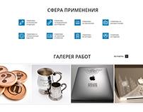Lgrav.ru