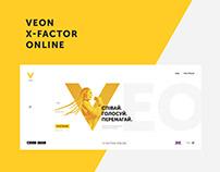 Veon X-factor online