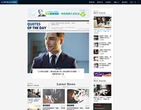 Top Sales 業務講堂 資訊平台網頁設計