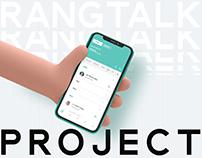 RangTalk UX/UI
