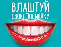 Silpo HR-campaign