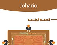Johario - Cardboard Game