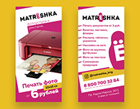Design of leaflets 15x7cm