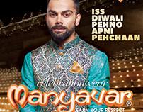 Manyavar, Advertising Commercial