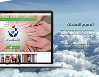 موقع رفّقاء | rofaqa website