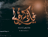 Arabic Calligraphy4