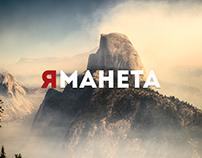 Yamaneta v.2 – branding and website