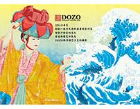 Dozo bzcard, flyer, postcard,campaign design