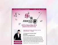 Singapore Chinese Orchestra EDM