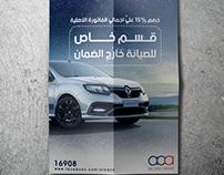 aca Poster Design