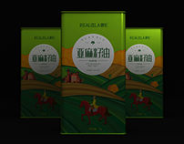 Edible oil tin box packaging