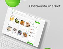Ui Ux Design - Dostavista Market