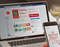 Infopharma Soluções Gerenciais - Social Media
