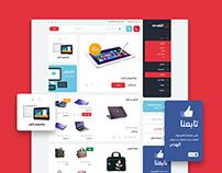 Elhuda store design UI/UX
