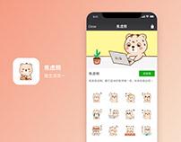 焦虑熊表情包 | WeChat Sticker