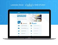 Landing page для поставщика машинных масел