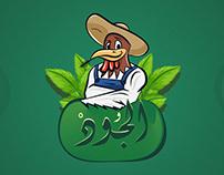 Al-jood Logo