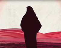 السيرة النبوية | المرأة في حياة النبي