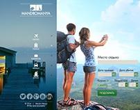Travel Agency Mandromanya