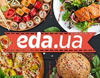 Weekly Newsletter eda.ua