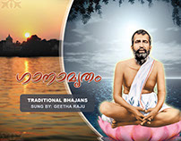 Ganamrutham CD Cover