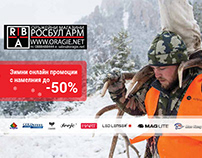 Rosbul Arm winter promotions