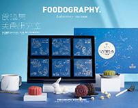 恒大大三元月饼mooncake 食摄集|foodography