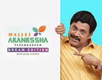 Malles Akankssha Campaign Shots