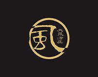 大风酒庄品牌形象设计