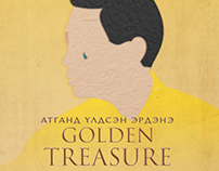 Mongolian Minimal Movie Posters
