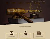 Landing Page of adrap.ru