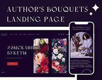 Author's bouquets website