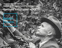 Alexander Dovzhenko anniversary exhibition poster