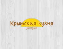 """Дизайн-проект ресторана """"Крымская кухня"""""""
