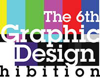 Graphic Design Exhibition Invitation