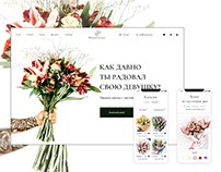 Flower delivery website