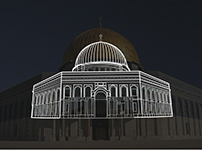 Draw the Dome of the Rock