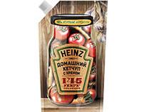 Heinz 145 years anniversary concept