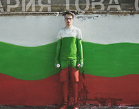 Liberation of Bulgaria /03.03.2017/