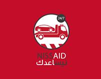 Nissan ( NISSAID - نيساعدك )