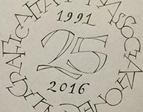 Associazione Calligrafica Italiana - Logo 25 anni