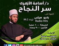 A poster for the program on the radio