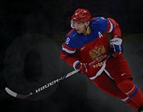 Ice Hockey World Championship 2018